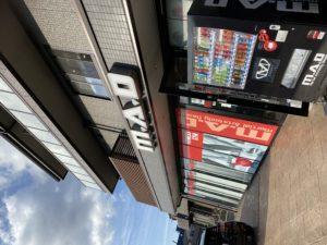 【Getfit】M.A.D(エムエーディー)千葉店が千葉のおすすめパーソナルジムに選ばれました!